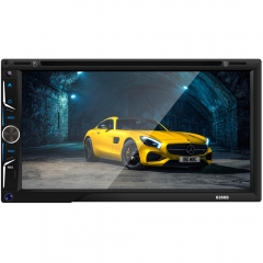 6.95 Inch  Universal Double DIN Car DVD Player